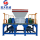 CE and ISO certificates recycling equipment waste cars plastic bumper recycling shredder