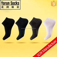 Men ankle short sports Socks High quality custom cycling socks ankle sports