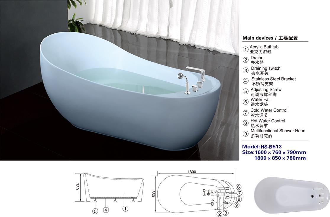 Petite Baignoire Autoportante/simple Baignoire De Forme Ovale/baignoire  Japonaise Pour 1 Personne