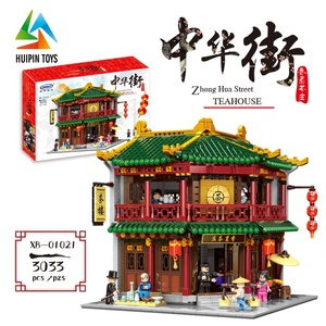 plastic toys 3303 pcs traditional architecture house XB-01021 assembling construction building blocks