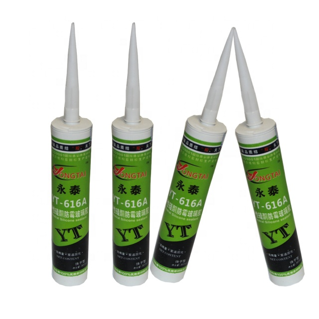 Ruida <strong>waterproof</strong> cheap <strong>glass</strong> silicone <strong>sealant</strong> price
