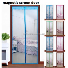 Magnetic Mosquito Net Door Curtain, Magnetic Mosquito Net Door Curtain  Suppliers And Manufacturers At Alibaba.com