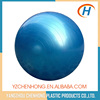 2015 exercise ball with foot pump, 75cm exercise pilates ball, exercise ball anti burst