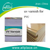 uv curing varnish for pvc ceiling profiles