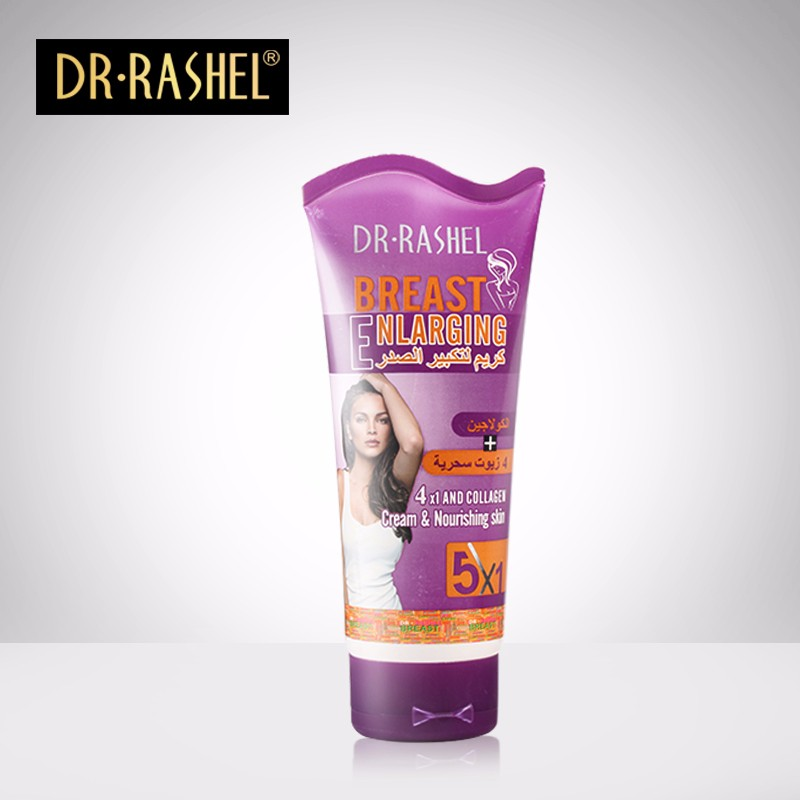 DR.RASHEL 150g Honey Yeast Collagen Soy Oil best enlarge breast size Enlargement cream