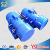 Concrete mixer shrimp electric vibrator motor
