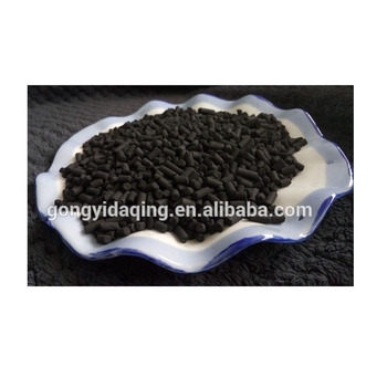 BEST PRICE Coal Based Columnar Activated Carbon for Water Treatment