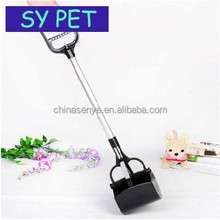 Long-handled pooper scooper pet pooper scooper pick up the dog clip clip stool stool shovel to clean up dog feces
