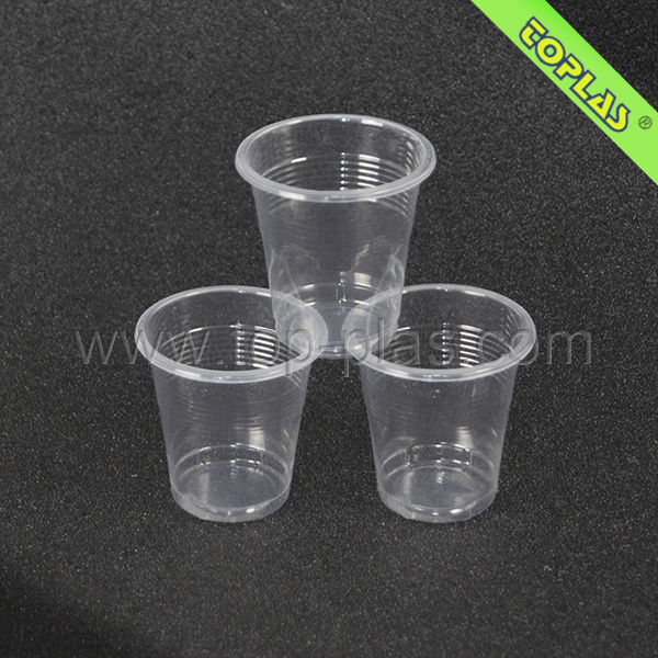 Good Sale Sampling cup Disposable Plastic Cup 80ml