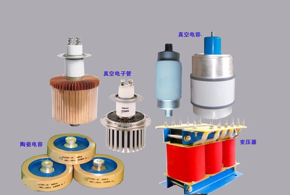 Introduction Of Shijiazhuang: Low Price High Frequency Induction Heating Machine