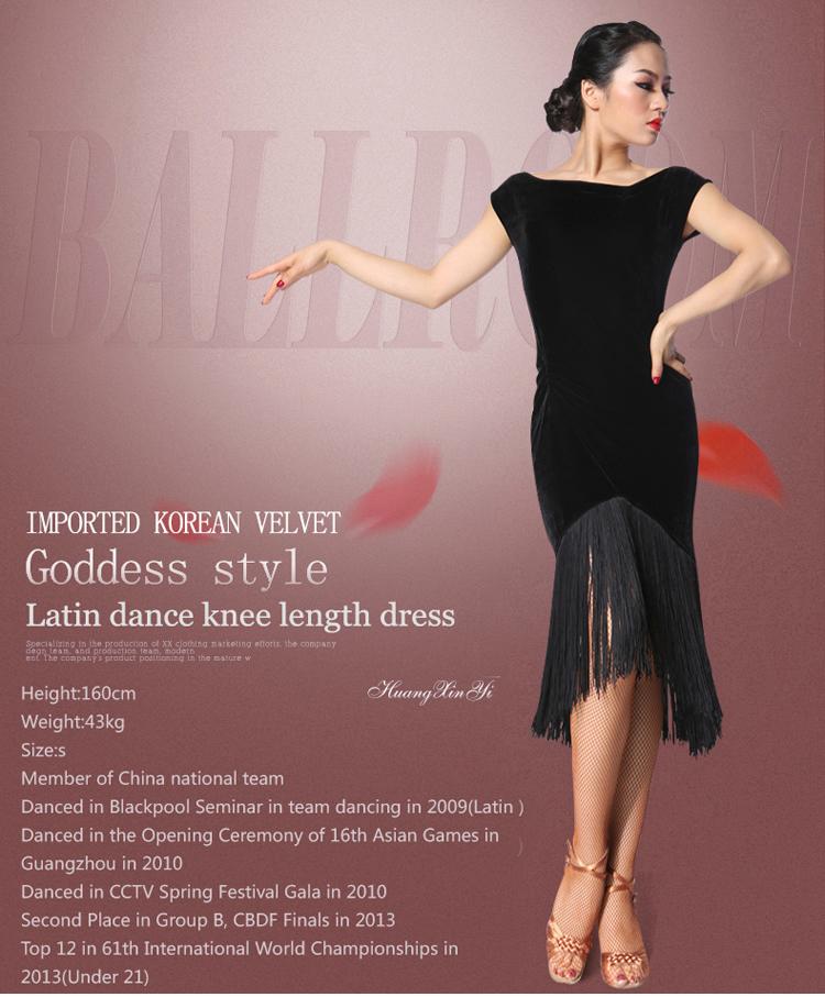 カスタムメイド女性のベルベットのラテンダンスドレス縞