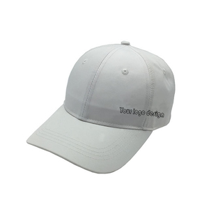Fashion custom flat embroidery white hat baseball cap