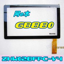 The 7-inch mktel network e GB880 GB820 external screen touch screen capacitive screen ZHW028FPC-V4 original film
