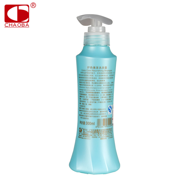 Wholesale Professional nature color hair shampoo care salon beauty CHAOBA