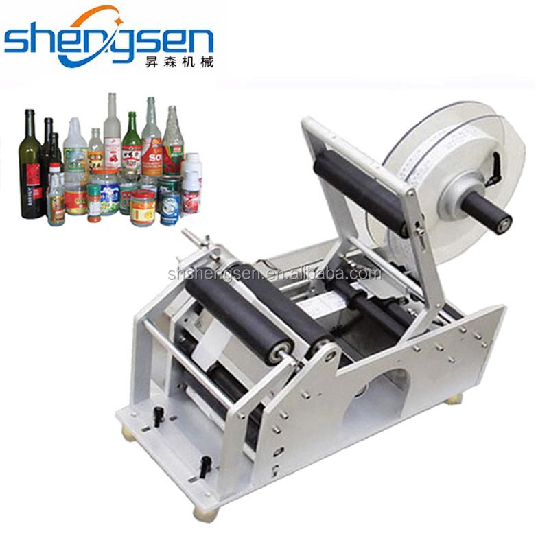 China New Design High Grade Semi Automatic Labeling Machine For Plastic Tubes