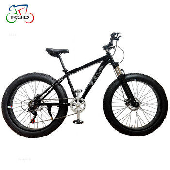"China manufacture 21 speed fat bike / rsd 26x4.0"" full suspension Fat Tire bicycle / High Grade snow second hand used bikes"