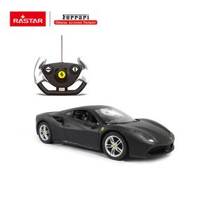 Rastar Ferrari Miniature Children Toy Car With Battery Buy Ferrari