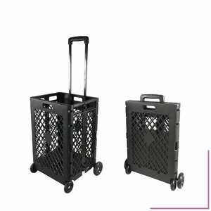 b7b8fac75bfa China folding fabric cart with wheels wholesale 🇨🇳 - Alibaba