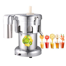 Commercial juicer extractor/อุตสาหกรรมเครื่องคั้นน้ำผลไม้ citrus/เครื่องคั้นน้ำผลไม้อัตโนมัติ