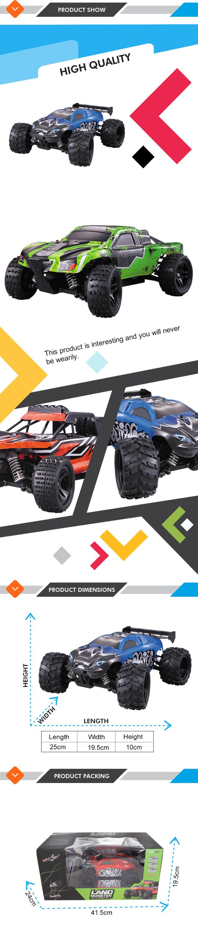 2017new rc electric toy remote control toy car for boys