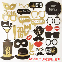The new 2016 wedding wedding ideas Funny Paper beard sprinkled powder photographed shooting props Party Supplies