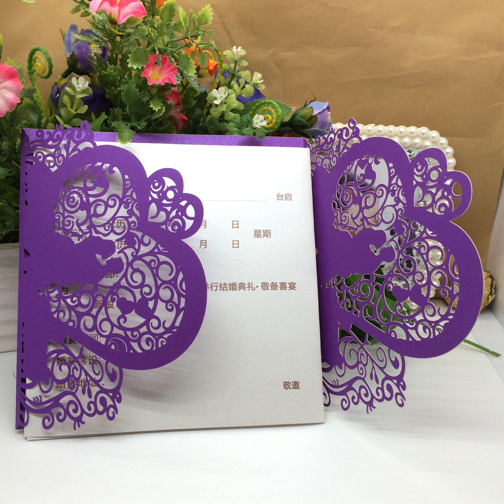 Lujo Boda Cristiana Tarjeta De Felicitación Personalizada Newwedding Diseño De Tarjeta De Invitación Buy Invitación De Boda Invitación De Boda