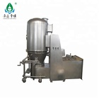 Newest Vertical Round bed atomized boiling Dryer manufacturer for Powder or Granules Chlorinated polyethylene