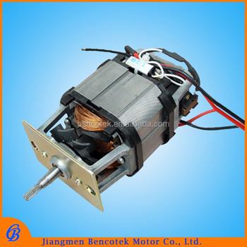 Universal motor ac motor buy electric motor for for Universal ac dc motor