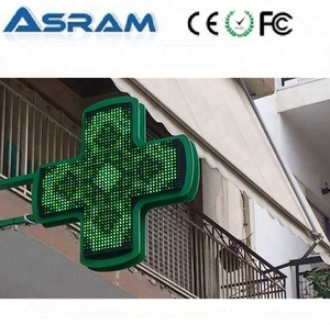 super bright animated led window sign pharmacy, Blue and green LED pharmacy cross sign for church and hospital