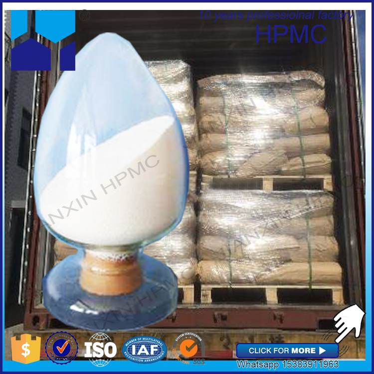 Factory hot sale hpmc pharmaceutical, industrial, construction grade