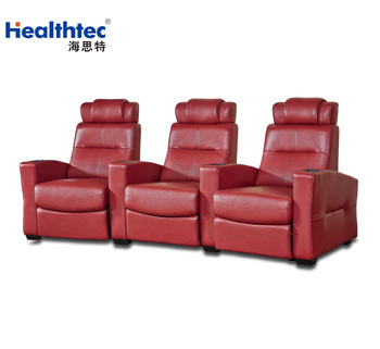 3 Seater Octomatic Cinema Recliner Sofa
