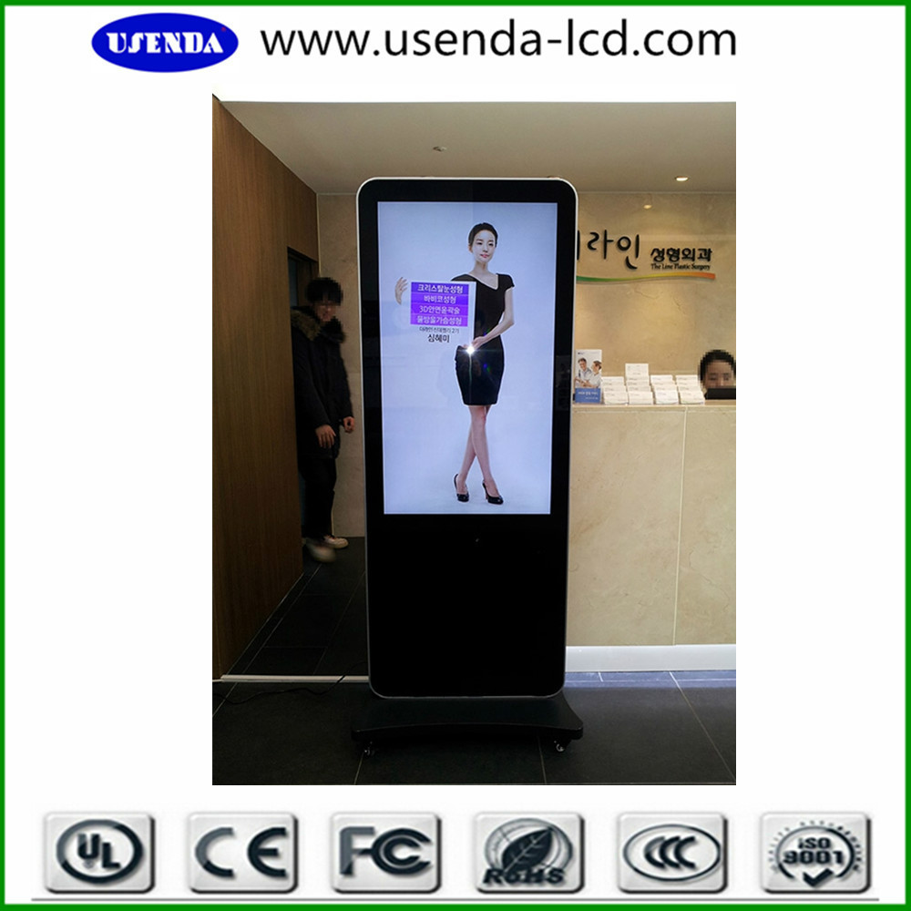 42 inch HD floor stand lcd advertising outdoor digital videos display kiosk