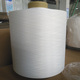 100% polyester yarn 75D/36F SIM RW SD AA factory price