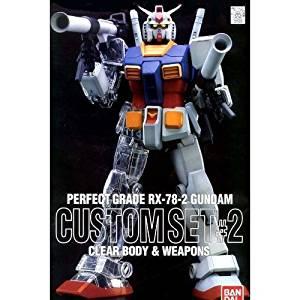 d0e622ad254 Get Quotations · Gundam PG (Perfect Grade) Custom set 2