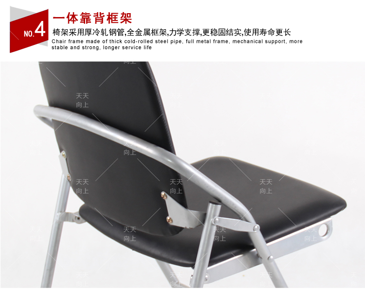 Classic PU Office Chairs Foldable Luxury Home Living Room Furniture Wholesale Price with Free Shipment (50 chairs)to Netherlands