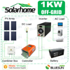 1kw off grid solar panel lighting kits for outdoor lighting system for africa