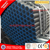 High Quality Low Carbon Welded Steel Pipe black steel pipe