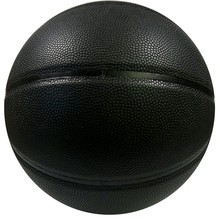 PU material personalized training black basketball