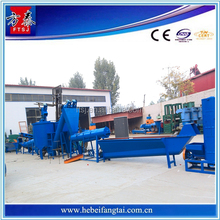 promotional price and factory directly selling recycling company