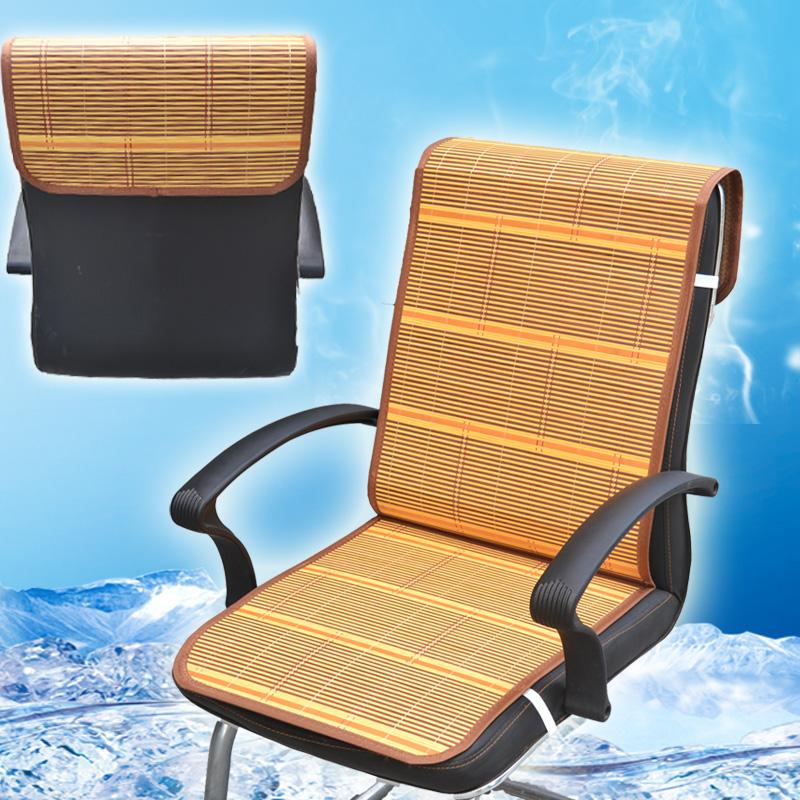 bamboo cushion office computer chair cushion mahjong bamboo mat cushion sofa cushion free. Black Bedroom Furniture Sets. Home Design Ideas