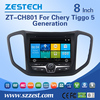 cd/dvd player for chery tiggo 5 car dvd player with radio gps navigation