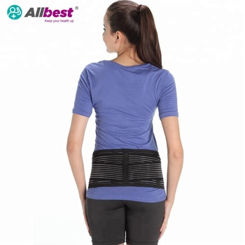 Elastic low back support
