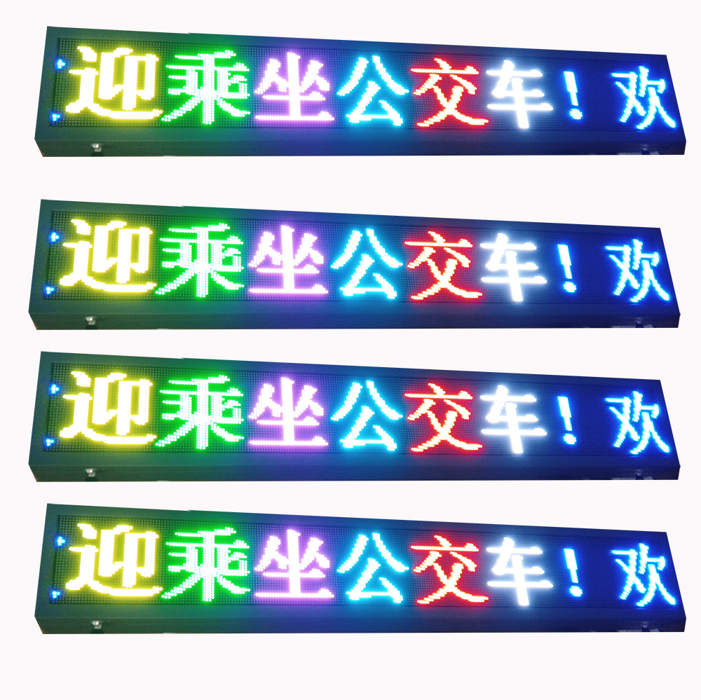 Professional custom  outdoor  programmable  fullcolor  flexible LED scrolling sign