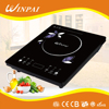 2017 new design appliances sensor touch control induction cooking plate
