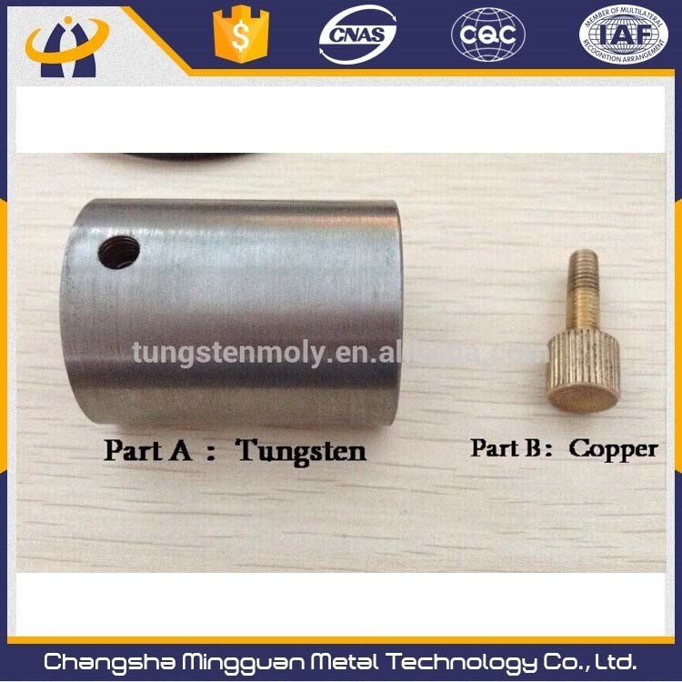 Changsha Mingguan tungsten <strong>alloy</strong> ,TCN799 Tungsten Collimator