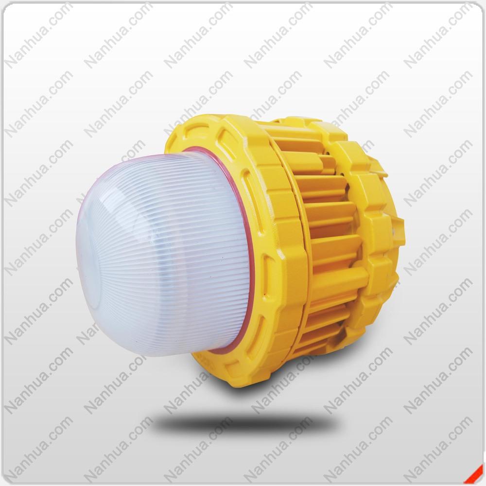 Nanhua Lp2 Led Explosion Protection Lighting
