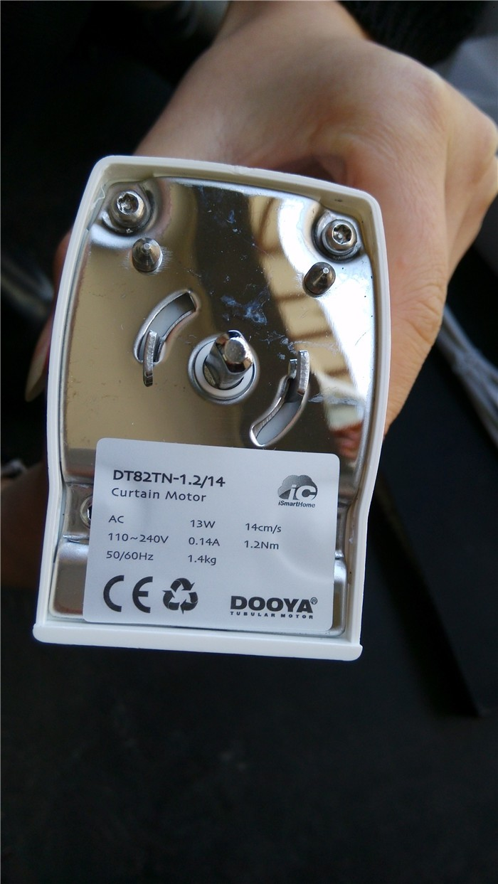 Dooya Ac Drapery Motor Dt82 For Electric Curtain And