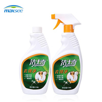 Quickly Efficient Removing Ink tea coffee and red wine Collar Stain Cleaner Remover laundry finishing spray for Cuff and Collar