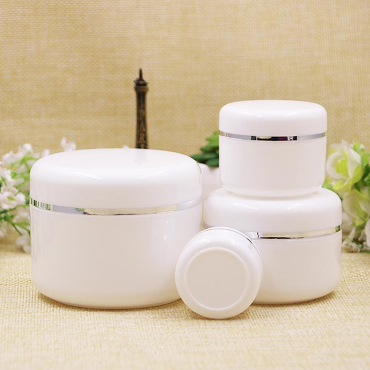 IBELONG hot sale 20g 50g 100g 250g empty white plastic cosmetic jar for cream