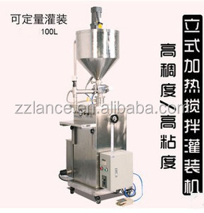 2015 hot sale La-F100 ryo filling machine